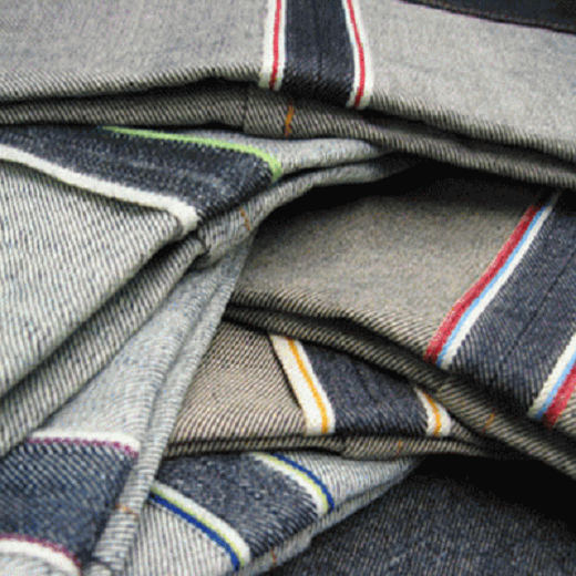 11. selvedge-denim-jeans bw-yw