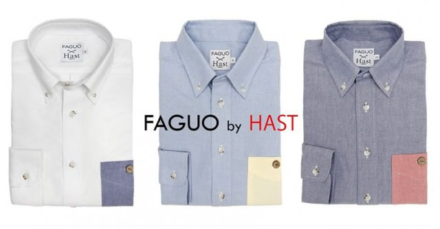 collection-faguo-hast